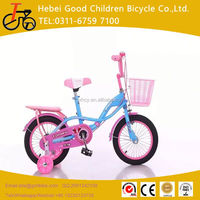 2016 kid bicycle model / baby cycle 20 inch / children's bike bicycle 4 wheels from handan