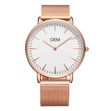Custom Your Own Brand Watch Men Custom Logo Ultra-thin Personalized Mens Watch Branding Company Name OEM Wrist watch