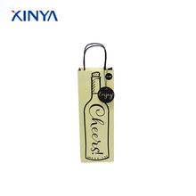 Personalized Design Twist Paper Handle White Paper Wine Carrier Bags