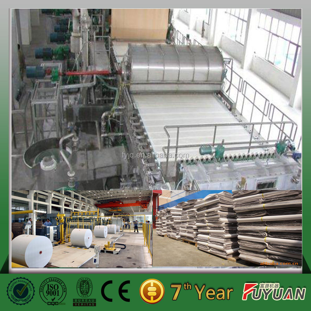 china factory direct sale newspaper making machine recycled newspaper products
