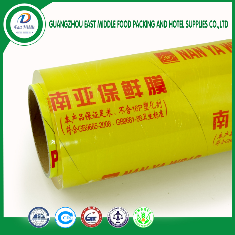 food grade heat resistant PE plastic wrap cling firm for cooking