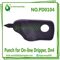 Hot Sale Portable Punch for On-line Dripper PD0104 drip irrigaiton fitting Punch