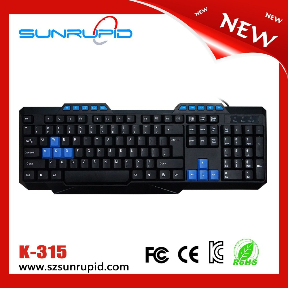 Promotional USB multimedia keyboard with 10 multi function keys
