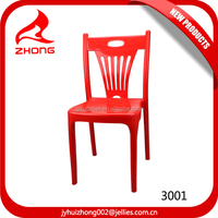 New Design Coloful Plastic PP Dining Chair