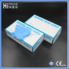 /product-detail/nitrile-gloves-powder-free-or-powdered-60519054492.html