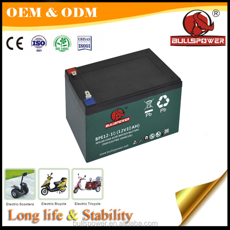 18 volt rechargeable batteries 18v7ah lectrique scooter batterie prix accumulateur lectrique. Black Bedroom Furniture Sets. Home Design Ideas