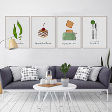 Food Vegetable Coffee Hippie A4 Poster Nordic Cafe Kitchen Wall Art Print Picture Living Room Canvas Painting Home Deco No Frame