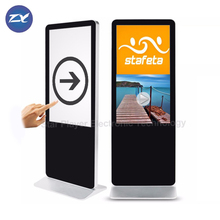 Kustom multi-touch lcd digital signage iklan media player totem