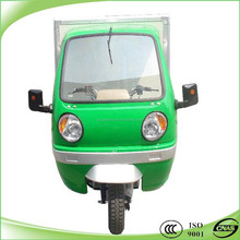 Lifan engine cabin cargo tricycle with wagon
