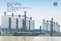 Grain storage silo for 200T, 500T, 1000T, 1500T, 2000T, 2500T, 5000T, 10000T