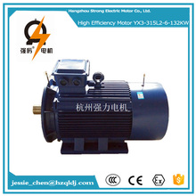 big power 110 volt high efficiency silent 132KW ac electric motor for ventilation