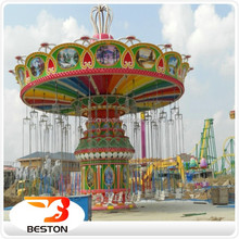 24 seats chair flying kiddie rides swing rides amusement flying chair rides with RFP material