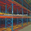 Warehouse Racking System Warehouse Rack