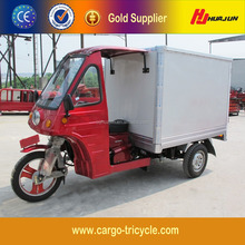CCC&ISO Approved 3-Wheeled Motorcycle/Cabin Cargo Tricycle