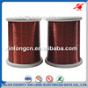 Factory Prices Aluminum Conductor Enameled Round Aluminum Wire Aluminum Electrical Wire