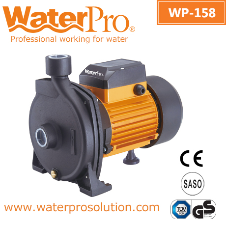 Mini 1Hp Booster Water Pumps Centrifugal Price