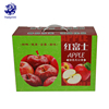 Best Quality Eco Friendly Apple Pie
