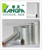 Chinese BOPP metalized holographic film bopp plastic film