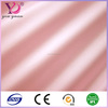 100% Polyester Material and Plain Style uv protective fabric