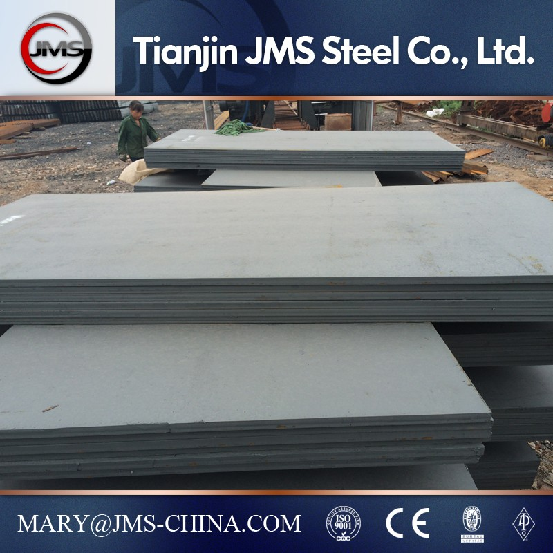 8mm mild steel plate price HR plate