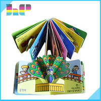 children cardboard book printing children board book