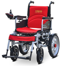 Cheap price automatic small aluminum electric wheelchair