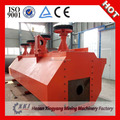 High efficiency gold ore spiral concentrator ,flotation machine with good performance