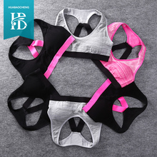 Sex picture activewear womens gym wear yoga women sexy nude shaping sports bra, china sports clothing manufacturer