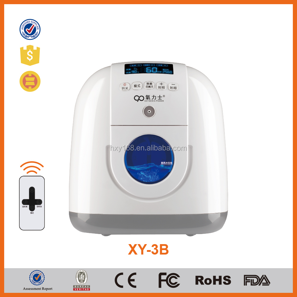 concentrator oxygen health care Oxygen home remote control battery concentrator oxygen hot sale portable Concentrator Oxygen