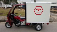 ice cream delivery refrigerator tricycle/frozen cabin three wheel motorcycle /cabin cargo tricycle