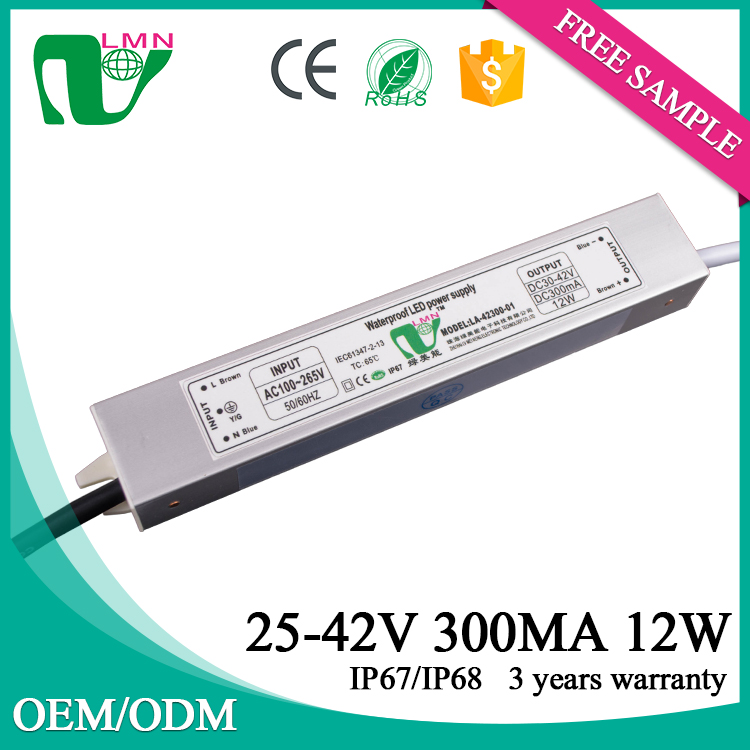 42V 300ma waterproof constant current led driver