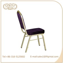 QTBQ-007 Hot sell cheap king throne chair steel hotel banquet chair