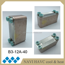 High quality 40 Plates Home Brew Beer Wort Chiller