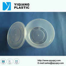 factory YQ-482 wham plastic storage boxes