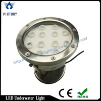 Water-proof, durable multi color led swimming pool light