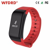 2017 Popular Products Heart Rate Monitor With Blood Pressure Monitor Fashionable Bluetooth Vibrating Smart Bracelet