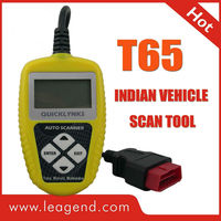 Best Price Indian vehicle auto Scan Tool/OBD2 engine analyzer T65-Updateable online