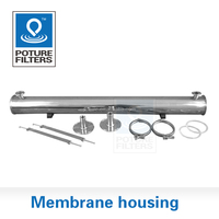 Stainless steel 316 4 inch membrane housing food industry