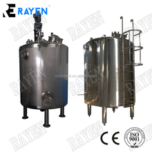 SUS304 or 316L mixing tank stainless steel small stainless steel pressure vessel
