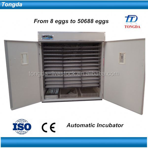 The high hatching rate & top quality CE certificate full automatic incubator for parrot egg hatching for sale