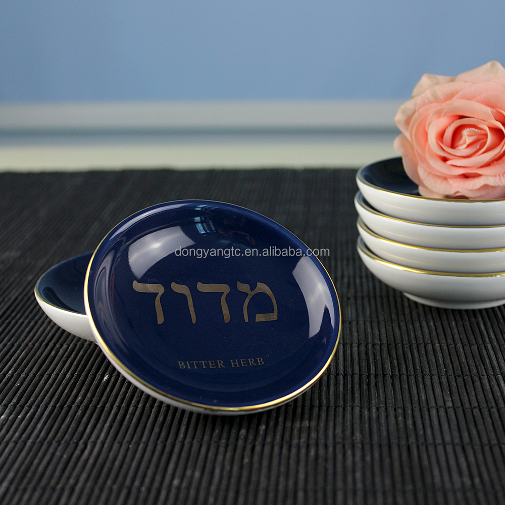 blue samll decal logo shallow round porcelain sauce dish set with ceramic tray