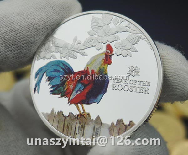 Australian Lunar Series Year of the Rooster 1/2oz Silver Coin