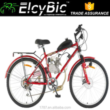 carbon fiber price cheap gas 80cc engine powered bicycle jinhua(E-GS204)