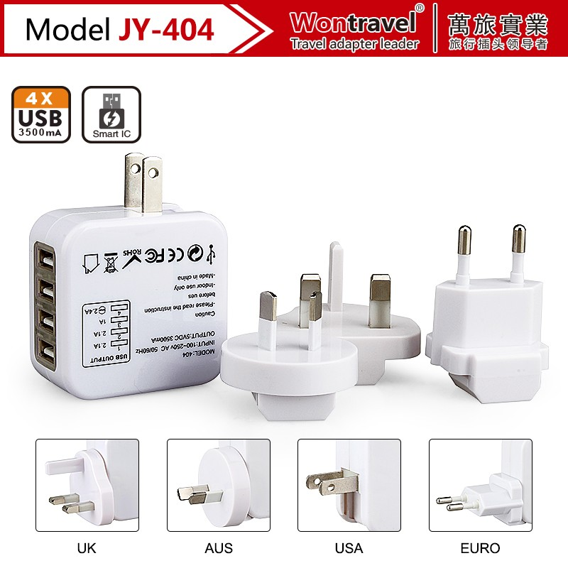 China supplier 4 usb ports travel charger, universal power adaptor, uk eu aus us electrical plug socket