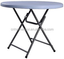 New cheap Small Round Plastic Dining/party Table(SY-80Y)