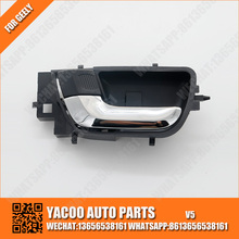 YACOO INTERIOR AUTO CAR DOOR HANDLE AUTO PARTS -CHINA MANUFACTURER WHOLESALER FOR GELLY V5