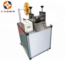 Ultrasonic flower pattern roll cutting forming machine