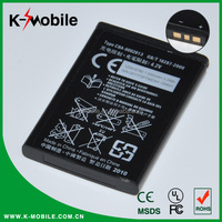 Gb/t 18287-2000 Cellular Bateria Bst-42 Battery For Sony Ericsson Mobile Phone