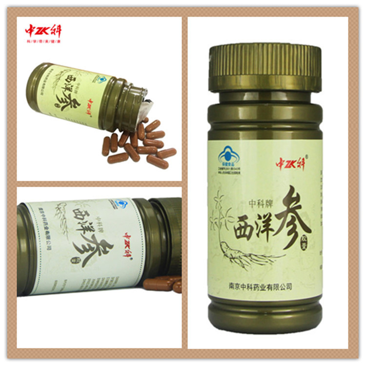 American Ginseng/Wholesale Natural Herbal American ginseng Extract Capsule