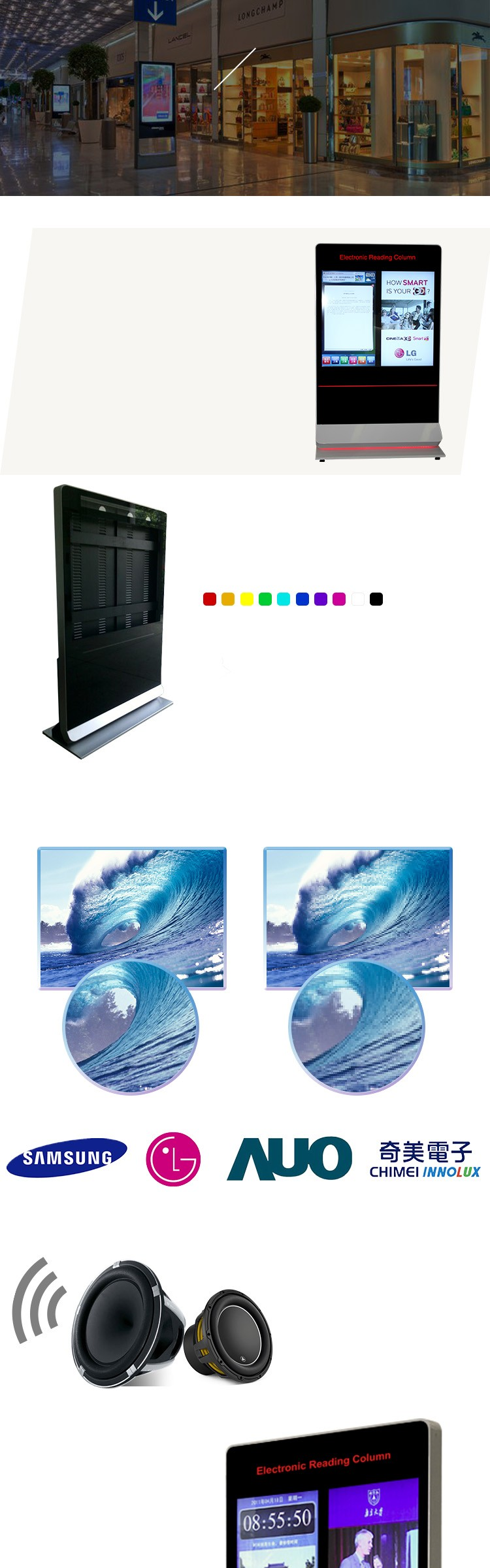 "43"" Dual Screen All in One PC Digital Signage Display Stands"